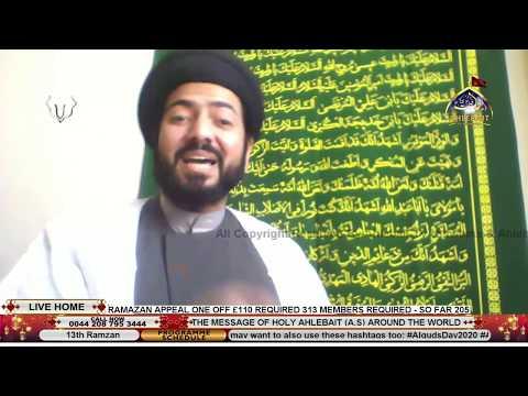 Khuda Ke Taraf -13 Ramazan 1441/2020 - Urdu
