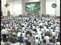 Tafseer-e-Quran - Lecture 3 - Ayatollah Naser Makarem Shirazi - 3rd Ramadan 2009 - Farsi