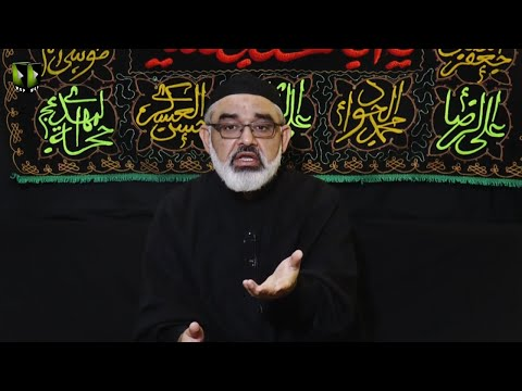 [Majlis 2] Mah-e-Ramzaan Or Nusrat e Ahlebait (as) | H.I Ali Murtaza Zaidi | Ayam-e-Imam Ali - 1441 - Urdu