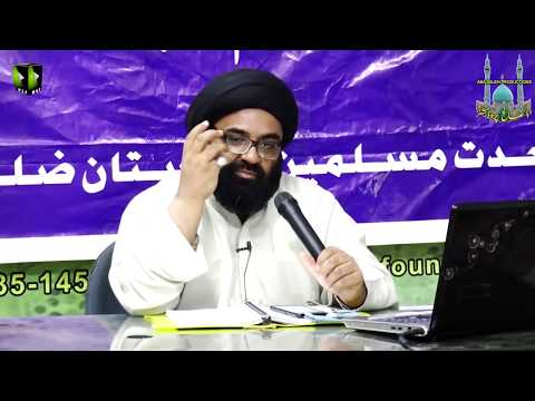 CLIP   حقیقتِ روح   PART 2/3 - Functions   H.I. Syed Kazim Abbas Naqvi   Urdu