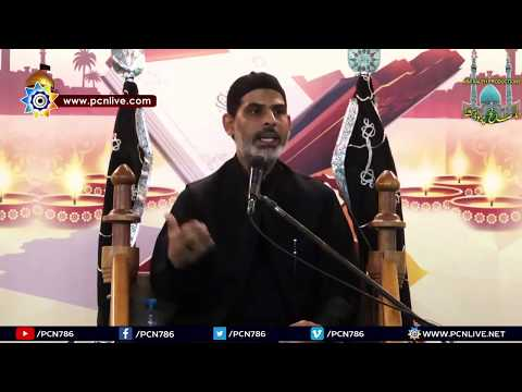 CLIP | شبِ قدر، شبِ ولایت | Hujjat ul Islam Maulna Syed Mubashir Zaidi | Urdu