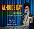 AL-QUDS DAY   Imam Khamenei   Arabic Sub English