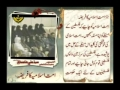 Kalaam e Rahber-e-Moazzam 26-29 Persian Sub Urdu