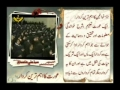 Kalaam e Rahber-e-Moazzam 35-39 Persian Sub Urdu