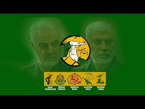 [Clip] Ye Tum ne Kis ka Khoon Baha Diya ? Sayed e Muqawamat Syed Hasan Nasarullah |Al Balagh Pakistan Arabic Sub Urdu