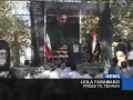 Iraqi Sheikh Hakim commemorated in Iran - 27Aug09 - English