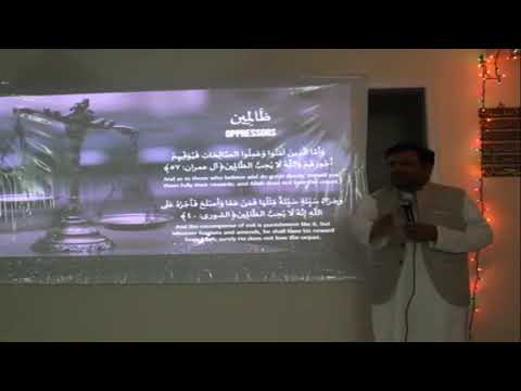 Likes & Dislikes mentioned by Allah in the Holy Quran - Br. Fayyaz Mehdi - Urdu