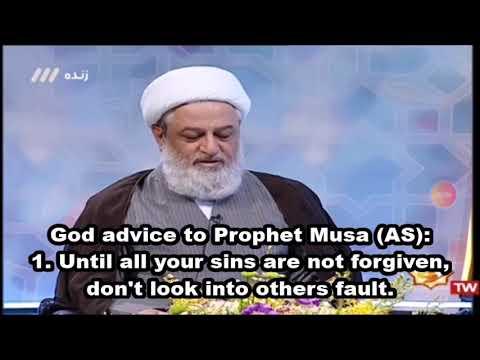 Hadith by ImamAli   Advice to Prophet Musa by God   Farsi sub English