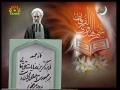 Friday Sermon - 28th  August 2009 - Ayatollah Siddiqui - Urdu