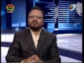 Political Analysis - Zavia-e-Nigah - 28 August 2009 - Urdu