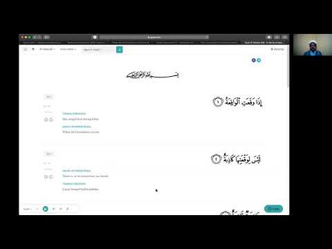 [1] Tafseer Surah Waqia | H.I. Abid Hussain Beheshti | Urdu