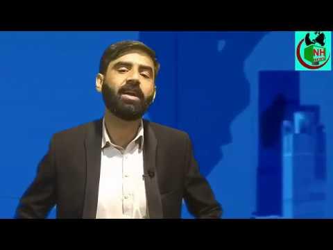 Pakistan Aur Takferiyat   پاکستان اور تکفیریت - Urdu