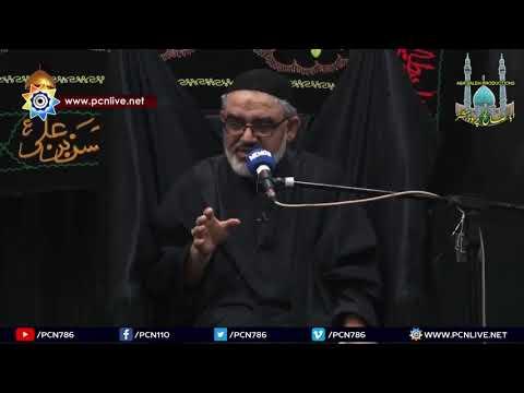CLIP | ہر صبح کا سوال | H.I. Syed Ali Murtaza Zaidi | Urdu