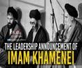 The Leadership Announcement of Imam Khamenei | Farsi Sub English