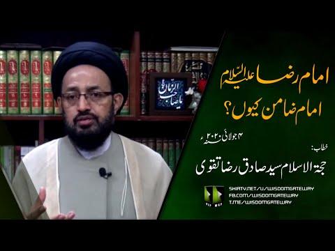 [Speech] Imam Reza (as) , Imam -e- Zamin Kiyo ?   H.I Syed Sadiq Raza Taqvi - Urdu