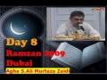 8th Ramzan 09 Dubai- Sura Sabaa -by Agha AMZaidi - Urdu