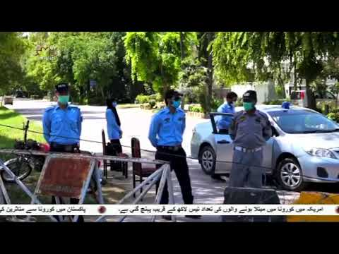 [05 Jul 2020] پاکستان کورونا مریضوں کے حوالے سے دنیا میں 12 ویں نمبر پر   -