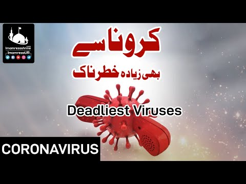Coronavirus Pandemic | Deadliest Viruses on Earth | Urdu
