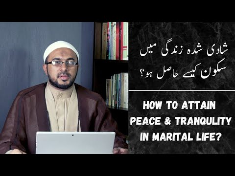 [5] Tarbiyat in the 21st Century - How To Attain PEACE & TRANQUILITY IN A MARITAL LIFE? - Urdu