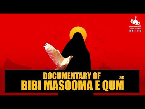 Bibi Masooma Qum | Documentary | 1 Zilqad | Imam Reza Holy Shrine | Urdu