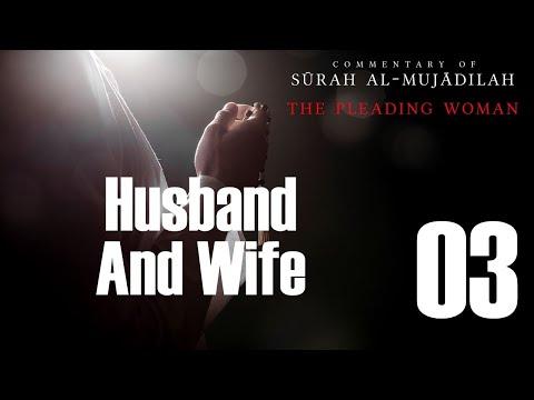 Husband and Wife - Surah al-Mujadilah - 03
