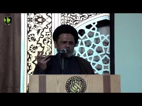 [Manqabat] Seminar: Shaheed Muzaffar Kirmani   Molana Yawar Abbas Zaidi - Urdu