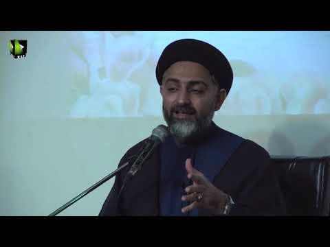 [Speech] Shaheed Muzaffar Kirmani   H.I Syed Nusrat Abbas Bukhari - Urdu