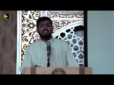 [Speech] Seminar: Shaheed Muzaffar Kirmani | Documentary, Award Distribution | Br. Ali Sajjad - Urdu