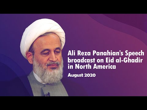 AliReza Panahian's Speech broadcast on Eid al-Ghadir in North America | August 2020 Farsi Sub English
