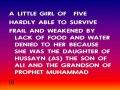 Masaib of Sayyeda Sakina (s.a) - Mir Hasan Mir - Urdu
