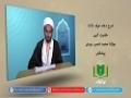 شرح دعاء عرفہ [11]   خشیتِ الہی   Urdu
