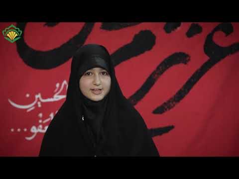 Rise With Us Episode 2: The Story of Water  Muharram1442/2020 English