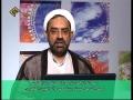 Tafseer-e-Dua-e-Iftitah - Lecture 6 - Dr Abbas Shameli - Ramadan 1430-2009-English Farsi Sub
