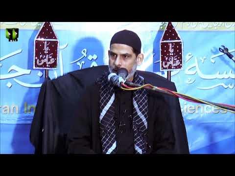 [1 Audio] Eshq -e- Aba Abdillah (as) Wa Rah-e-Nijaat | Moulana Mubashir Haider Zaid | Muharram 1442 | Urdu