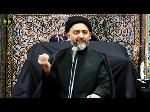 [3] Karbala Or Marfat -e- Imam (as) | H.I Syed Nusrat Abbas Bukhari | Muharram 1442/2020