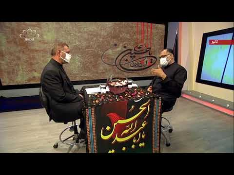 [23 Aug 2020] محرم الحرام سے متعلق خصوصی پروگرام - بناءلاالہ، پروگرام نم
