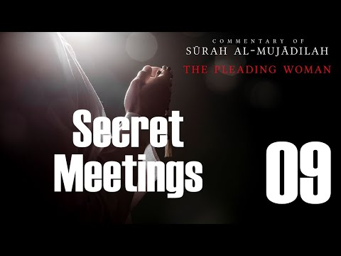 Secret Meetings - Surah al Mujadilah - 09 - English