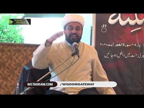 [02] Ashura Aur Intizar | حجۃ الاسلام مولانا محمد علی فضل | Urdu