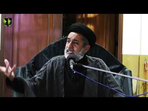 [1] Imam Hussain (as), Alambardar -e- Nizam -e- Touheed | H.I Muhammad Haider Naqvi | Muharram 1442 | Urdu