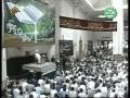Tafseer-e-Quran - Lecture 8 - 9thRamadan09-Ayatollah Naser Makarem Shirazi - Farsi