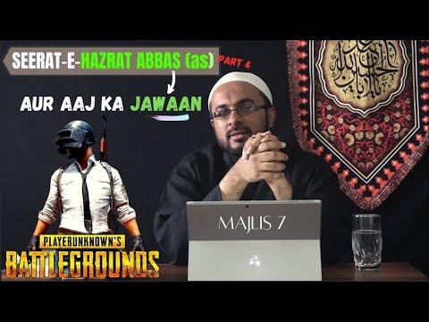 [7] Insan-e-Kamil Ka Safar, Khilqat-e-Adam (as) Se Zuhoor-e-Mehdi (as) Tak - Muharram 1442 - Urdu