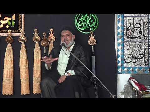 [02] Waseela e Hidayat | حجۃ الاسلام مولانا حسن رضا ہمدانی | Urdu