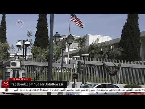 [26 Aug 2020] امریکیوں کو پاکستانی ایئر لائنز سے سفر نہ کرنے کی ہدایت   - U