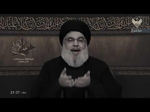 حسن نصر الله : مجلس عزاء حسيني ۳ محرم ١٤٤٢ھ  عاشوراء | Arabic