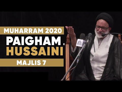 Majlis 7 | Topic: Ashura Wilayat aur Intezar | Maulana Qazi Askari |  Muharram 1442/2020 Urdu