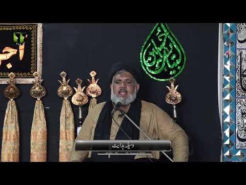 [05] Waseela e Hidayat | حجّۃ الاسلام مولانا حسن رضا ہمدانی | Urdu