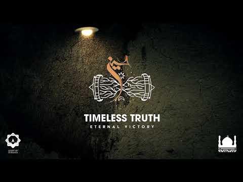 Majlis 8 | Topic: Timeless Truth|Shaykh Usama Abdulghani | Br Ali Aboukhodr | 8/27/20 | English