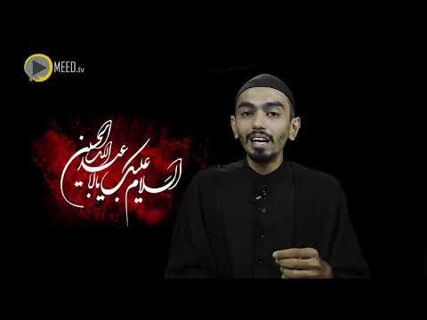 [Majlis 2] Maqsad e Imam Hussain (a.s) || Aga Qamar Abbas Nanji (Qom) || Muharram 2020 Urdu