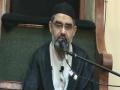 [amzaidi.com] 13th Ramzan 09 Dubai - Ethics of Recitation/Tafseer Sura Sabaa - Urdu