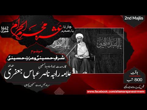 [2] Allama Raja Nasir Abbas Jafri | Majlis | Muharram 2020 | Urdu